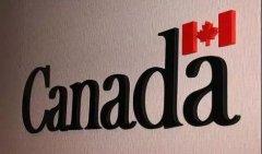 诗和远方,都在加拿大
