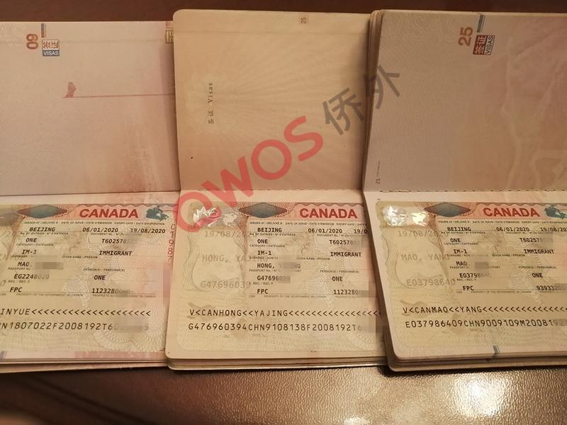 僅8個月即收到貼簽護照,加拿大客戶寄來