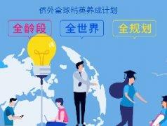 【北京10.24】花小錢辦大事 身份教育兩手