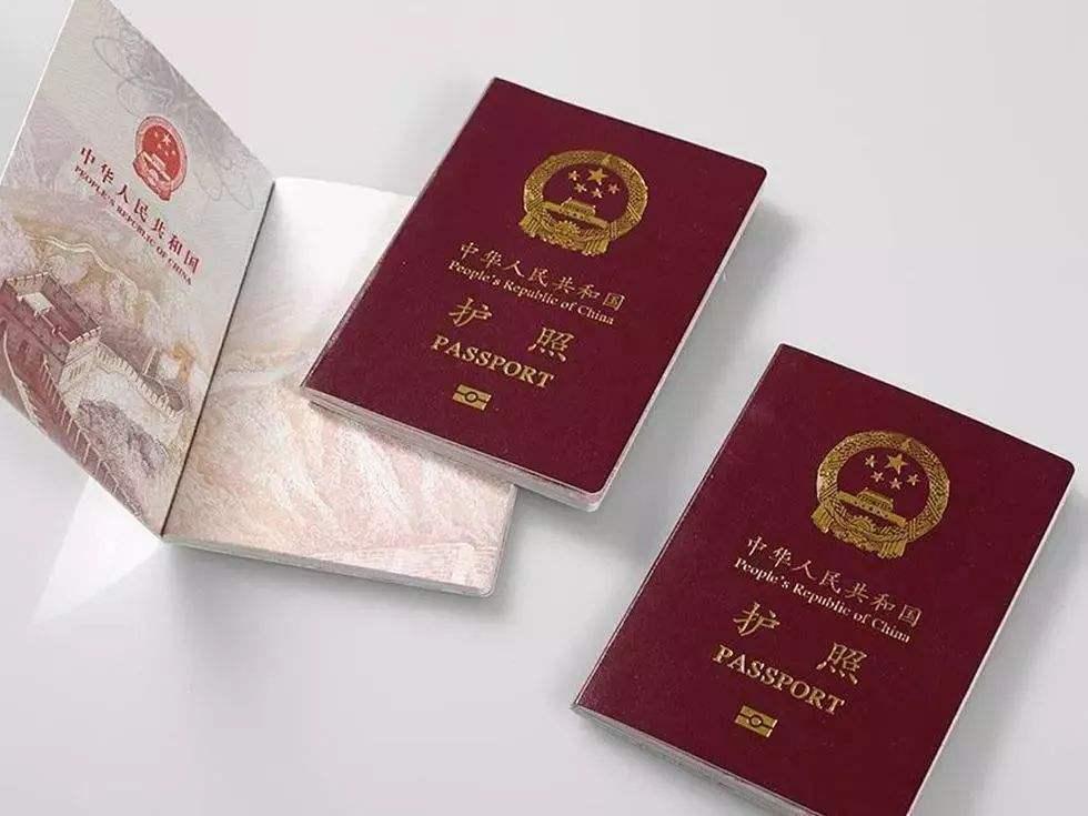 當個外籍華人有什么好?解鎖小護照的新技能
