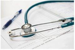 僑外海外醫療:不要怕!良