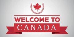 【江蘇7.13】低成本移民加拿大——魁北克經驗類移民PEQ項目說明會