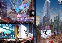 仲量联行加入!侨外纽约时代广场百老汇项目进展顺利